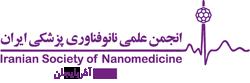 انجمن نانو فناوری ایران شعبه تبریز